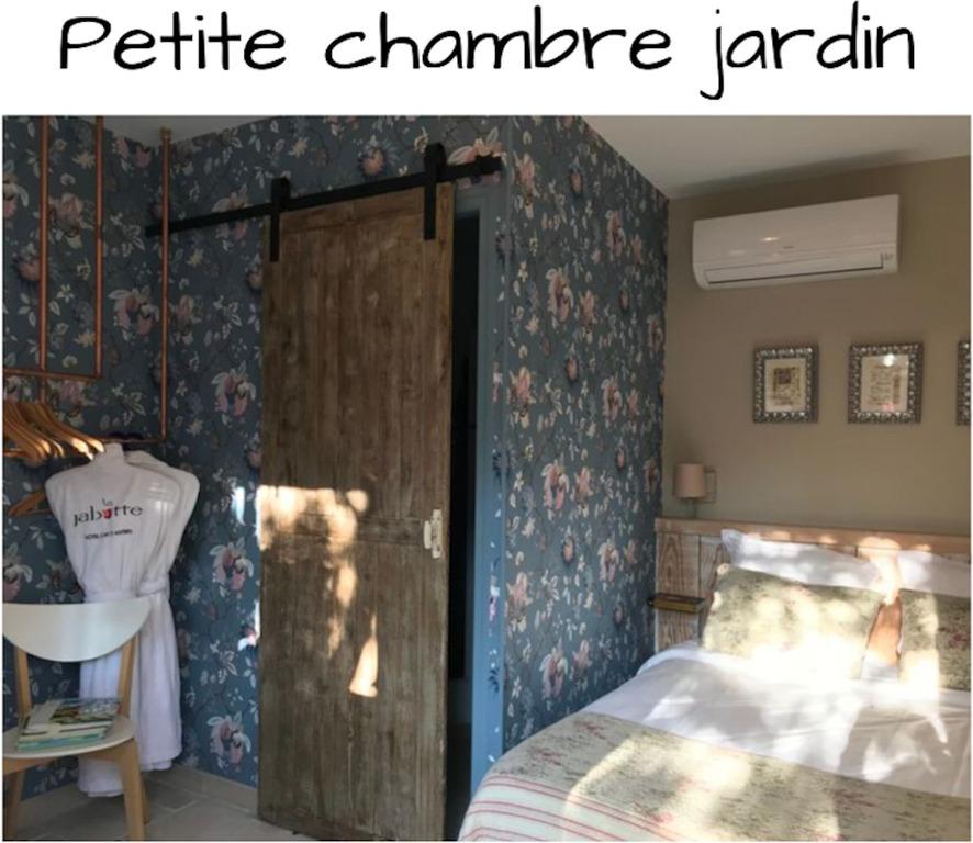 kleines Zimmer im Garten