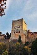 Tarifa visita la Alhambra en Suite Superior